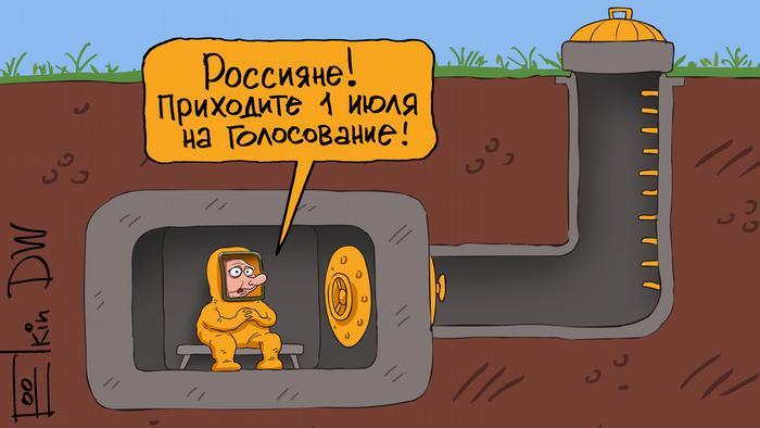 Путин в скафандре из-под земли призывает россиян прийти на голосование 1 июля