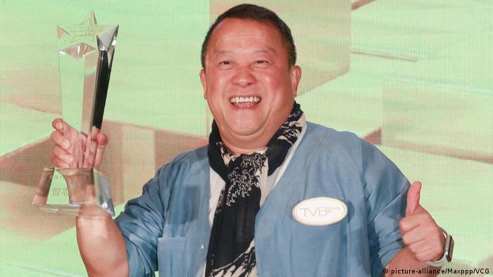 China Hong Kong | TVB Weekly Brand Award Ceremony | Eric Tsang (picture-alliance/Maxppp/VCG)