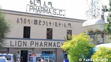 Lion Pharmacy in Addis Ababa - Lion Apotheke