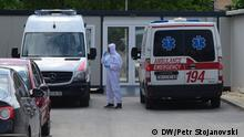 Nordmazedonien | Coronavirus | Pandemie (DW/Petr Stojanovski )