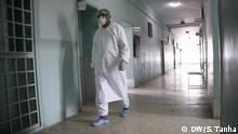 Ein Krankenhaus in Herat, Afghanistan im Kampf gegen Corona DW, Shoaib Tanha, 2. Juni 2020