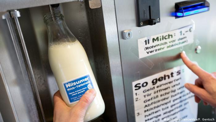 Молочна автозаправка