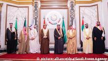 Treffen des Golf-Kooperationsrates (GCC)
