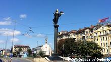 Bulgarien Sofia Sehenswürdigkeiten