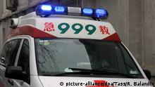 14.02.2020, China, Peking: BEIJING, CHINA - FEBRUARY 14, 2020: An ambulance at the Beijing Chaoyang An'yuan Hospital affiliated to Capital Medical University. The Chinese authorities registered an outbreak of the 2019-nCoV coronavirus in Wuhan in December 2019; as of February 14, 2020, the number of people infected with the new strain of coronavirus has risen over 64,000, the death toll is over 1300. Roman Balandin/TASS Foto: Roman Balandin/TASS/dpa |