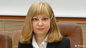 Депутат думы Великого Новгорода Анна Черепанова