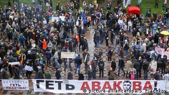 Демонстрация в Киеве с требованием отставки Авакова, июнь 2020 года