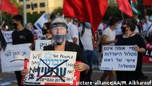 Israel | Protest in Tel Aviv