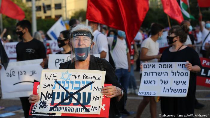 В Израиле прошла массовая акция против планов по аннексии ...