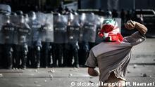 Libanon | Protest gegen die Regierung in Beirut
