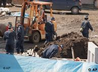 After the 1995 attack on the subway, police found gold bars, chemicals and millions of yen near an Aum compound