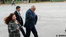 Bulgarien Sevdelina Arnaudova PR Bulgarien Premier Bojko Borissov