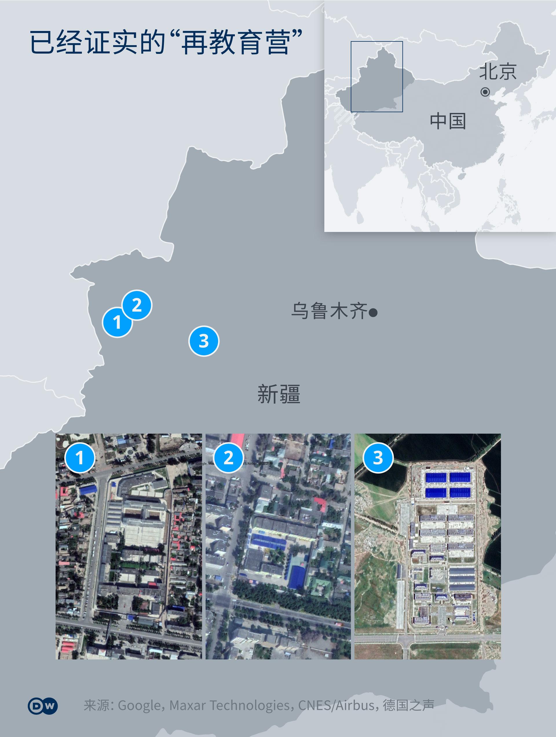 Infografik Karte Uiguren Verfied Camps CN
