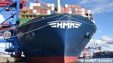 Pressebild Hamburger Hafen | Ersteinlauf Containerschiff HMM Algeciras