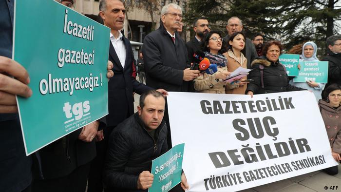 Τουρκία Άγκυρα Διαδήλωση Άγκυρα