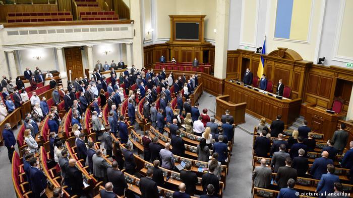 Засідання Верховної Ради України