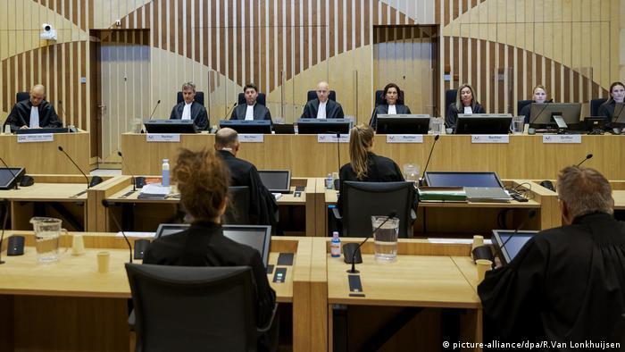 Зал суда, в котором проходят слушания дела МН17