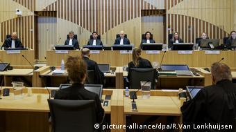 Зал суду, де слухається справа про збитий Боїнг