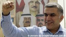 Bahrain Nabeel Rajab ARCHIV