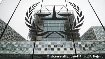 Здание МУС в Гааге