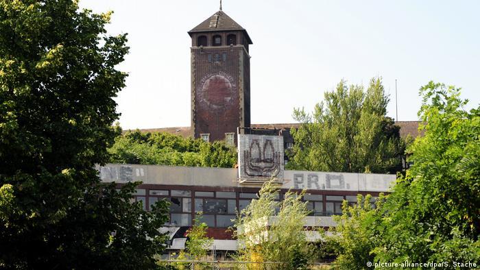 Здание бывшего ресторана Минск