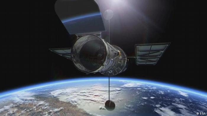 """Космический телескоп """"Хаббл"""""""