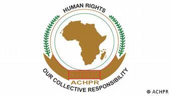 Logo ACHPR