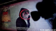 Symbolbild I Gesichtserkennung I China