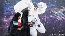 VAE Dubai Mohammed Bin Rashid Space Centre | MBRSC