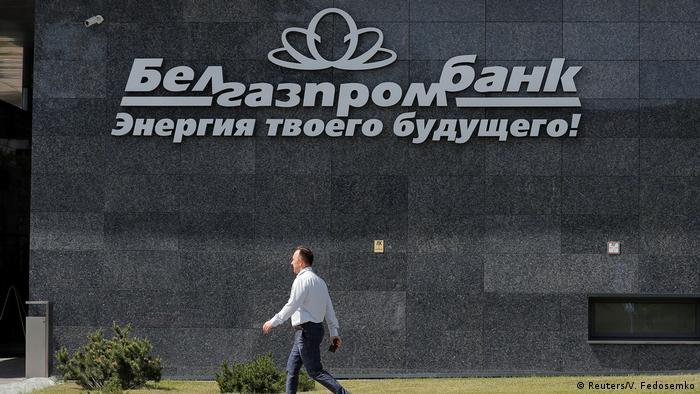 Логотип Белгазпромбанка