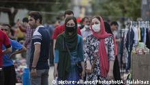 (200531) -- TEHRAN, May 31, 2020 () -- Women wearing masks shop at a bazaar in downtown Tehran, Iran, on May 30, 2020. Iran on Sunday registered 63 new deaths over the past 24 hours, bringing the death toll to 7,797, according to state TV. (Photo by Ahmad Halabisaz/) |