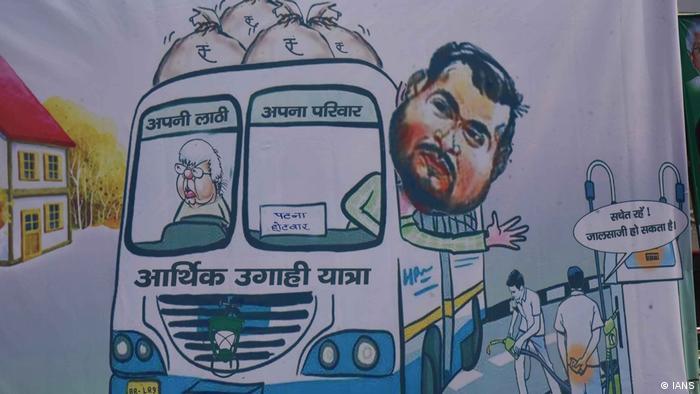 Indien Poster Lalu Prasad Yadav und Tejashwi Yadav in Patna