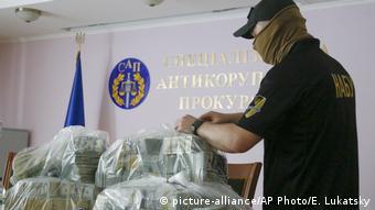 В здании антикоррупционной прокуратуры Украины