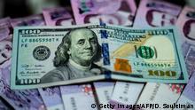 Syrien Qamishli | Währung | syrischer Pfund und US Dollar
