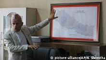 Nepal, Kathmandu I Parlament genehmigt neue Landkarte I Minister Pradeep Gyawali