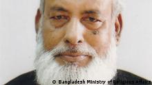 Bangladesh state minister for religious affairs Sheikh Md. Abdullah died as he was infected with coronavirus.