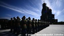 Russland Moskau Kubinka |Kathedrale der Russischen Streitkräfte