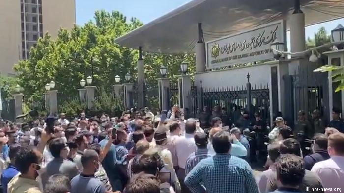 تظاهرات جلوی بانک مرکزی تهران