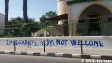 Zypern Lemesos Moschee