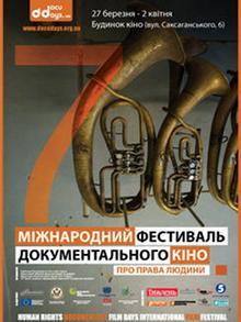 Internationales Doku-Festival in Kiew Dokudays.UA