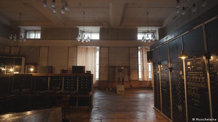 Interior of Dom Radio in Saint Petersburg