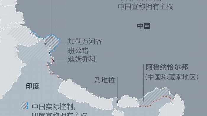 infografik Karte Umstrittener Grenzverlauf zwischen China und Indien CN