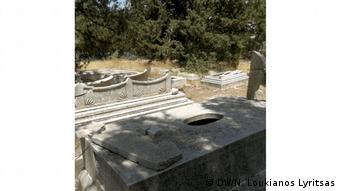 Το μουσουλμανικό κοιμητήριο Κοφίνου σήμερα