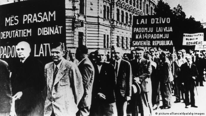 Июль 1940 года: демонстрация в Риге в поддержку присоединения к СССР