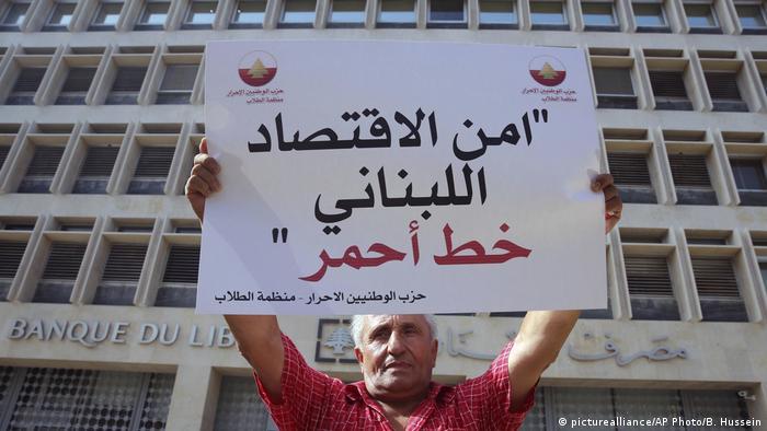 أمن الاقتصاد اللبناني خط أحمر، كما يعتبر هذا المواطن