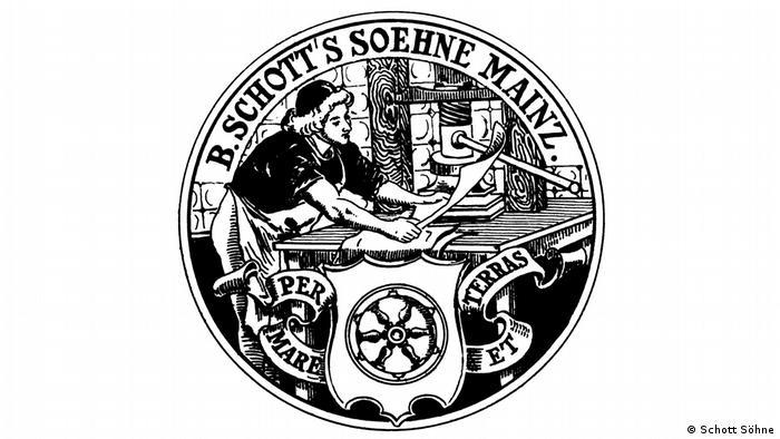 Signet mit Mainzer Wappen und dem Schriftzug Per mare et terras (Schott Söhne)