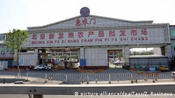Coronavirus | China Peking Großmarkt von Yuegezhuang
