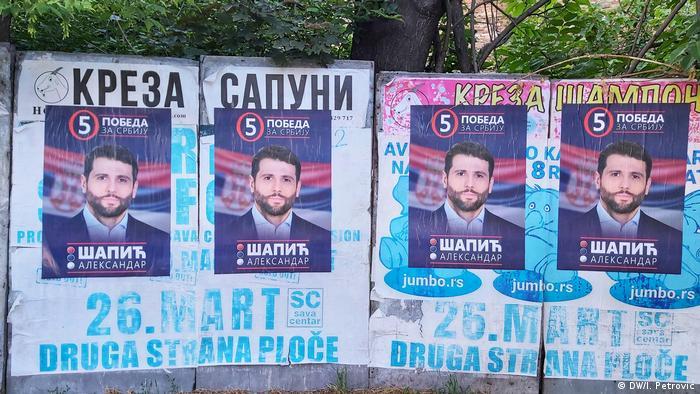 Skromna kampanja tokom epidemije