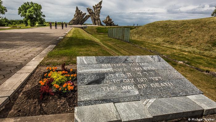 Мемориал жертвам нацистской оккупации и Холокоста в литовском городе Каунасе