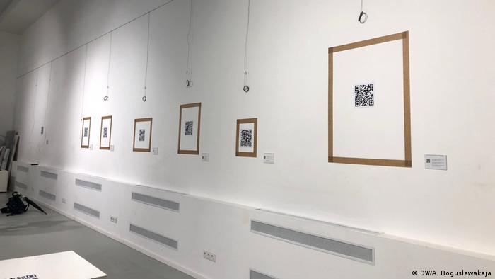 Галерея Арт-Беларусь, где ранее выставлялись картины из коллекции Белгазпромбанка - пустые стены